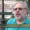 Михаил Хазин: Кто такой господин Путин?