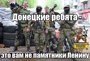 geroi-donbassa