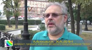 Analyst Mikhail Khazin