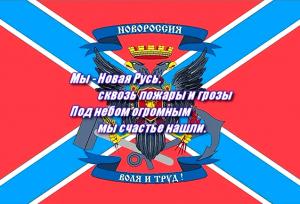 zhivi-novorossija-rus