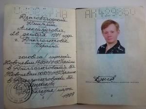 grazhdanin-ukrainy-didza
