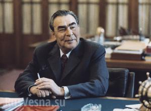 brezhnev-sankciji-ne-bojalsja