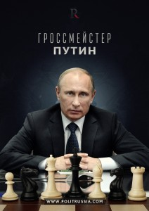 grossmeyster-putin-analiz-ukrainskoy-partii