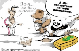 pohorony-dollara-Rossiey-i-Kitaem