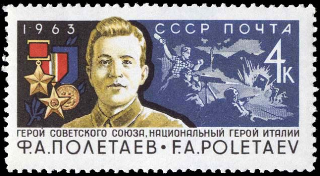 pochtovaja-marka-F.A.Poletaev