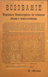 vozvanie-trockogo-k-chehoslovakam