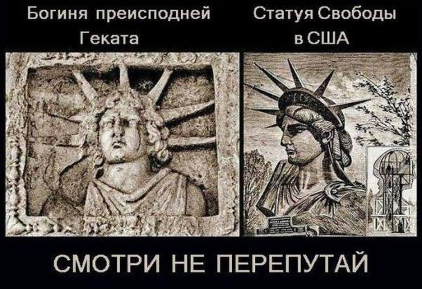 boginja-preispodneji