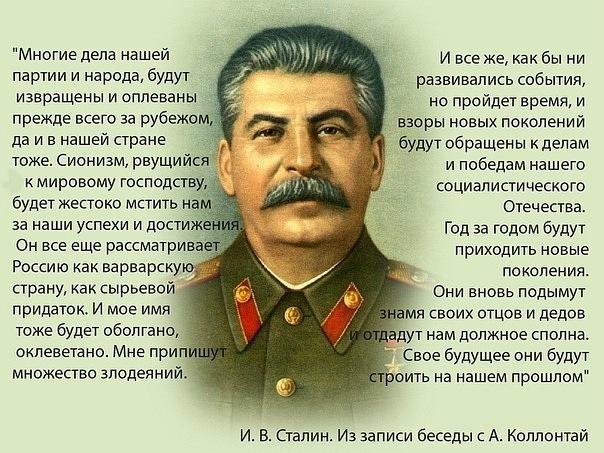 Каз) кто и за что убил сталина и берию