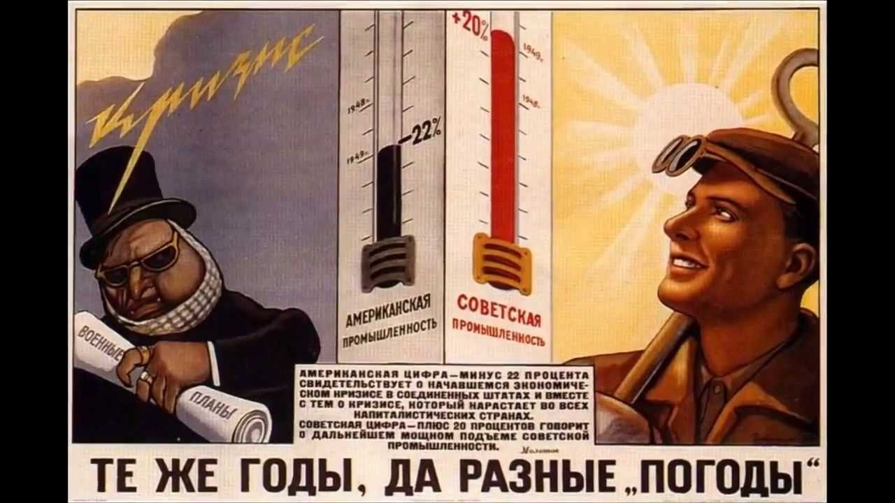 stalinskaja-korporacija-1