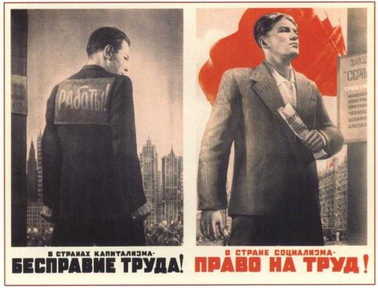 stalinskaja-korporacija-3