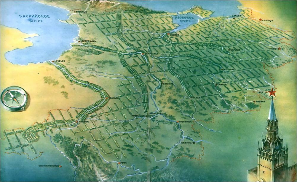 Сталинский план преобразования природы