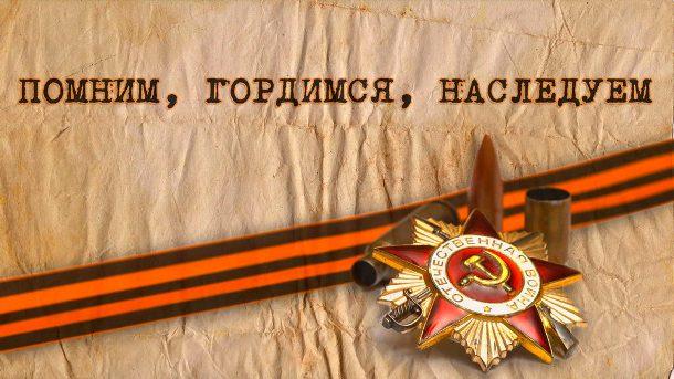georgievskaja-lenta