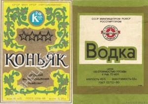 kon'jak-vodka