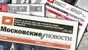 moskovskie-novosti