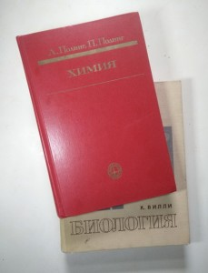 himija-polingov