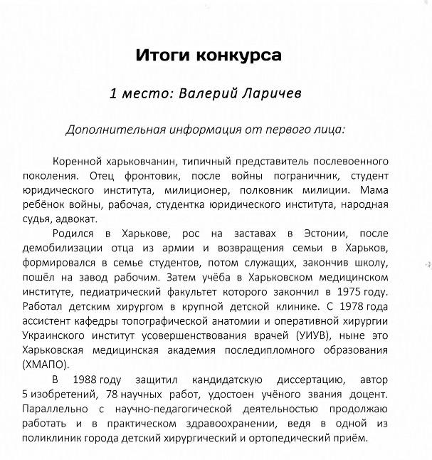 vypusk-26-str-3
